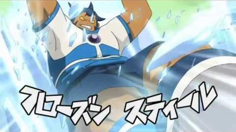 Inazuma eleven Episode 53 Frozen Steal