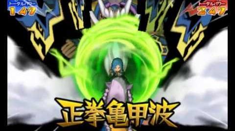 Seiken Kikkouha (Raidou) Game Ver