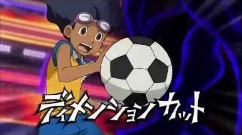 Inazuma Eleven Go (イナズマイレブン Go) - Dimension Cut ディメンションカット