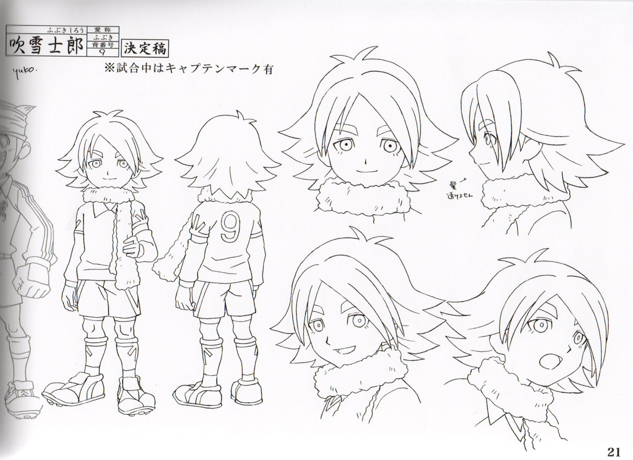 Inazuma eleven colouring pages page 2 - Image Fubuki Shirou Design Jpg Inazuma Eleven Wiki Fandom Powered By Wikia