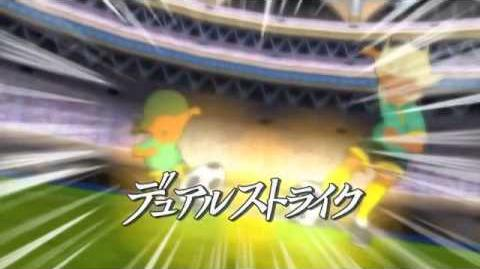 IE Go! Strikers 2013 - Dual Strike