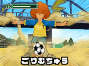 Gorimuchuu in the game