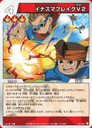 Inazuma Break in the TCG
