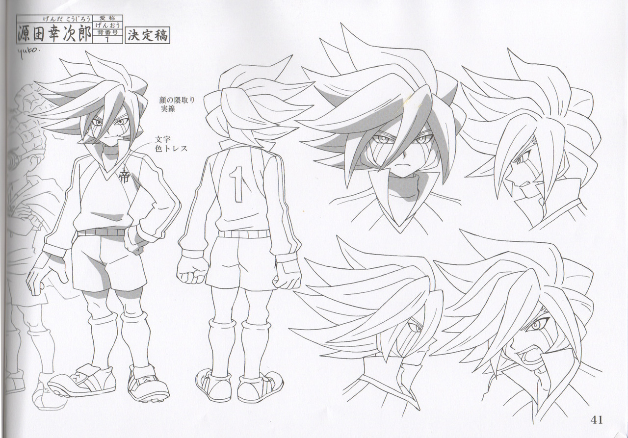Inazuma eleven colouring pages page 2 - Image Genda Teikoku Design Jpg Inazuma Eleven Wiki Fandom Powered By Wikia