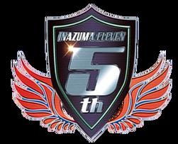 Inazuma Battle Eleven Emblem