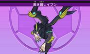 Kuroki Tsubasa Raven Keshin Model