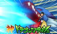 Kami Dragon Crash Galaxy game