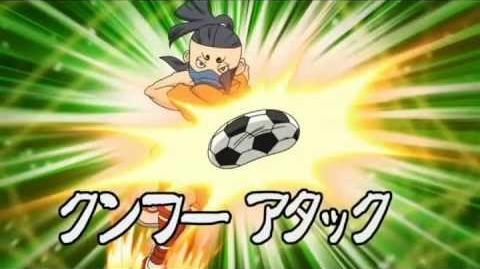 Inazuma Eleven - Kung Fu Attack