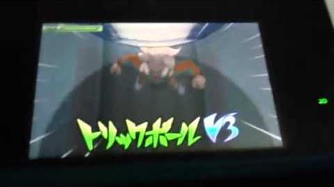 Inazuma Eleven Go Shine Trick Ball