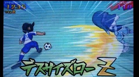 Inazuma Eleven GO 3 Galaxy Death Scythe Low