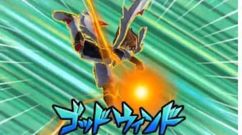 Inazuma ELeven GO Chrono Stone - God Wind