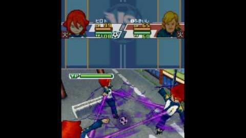 Inazuma Eleven 3 Spark Clone Death Zone