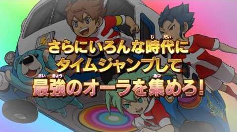 【PV】『イナズマイレブンGO2 クロノ・ストーン ネップウ/ライメイ』