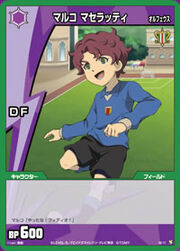 Marco in the TCG