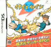 Inazuma Eleven's original DS game cover