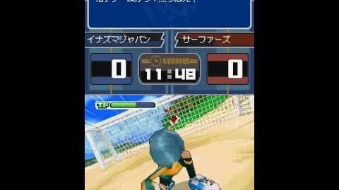 Inazuma eleven 3 spark Storm rider V3