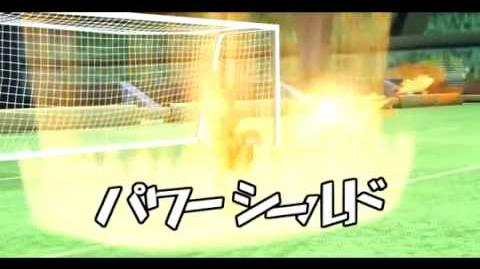 Inazuma Eleven - Power Shield