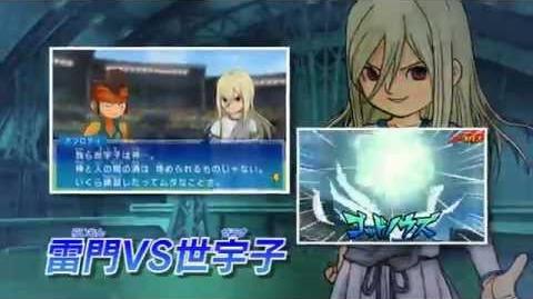 【PV】『イナズマイレブンGO ギャラクシー ビッグバン/スーパーノヴァ』PV3