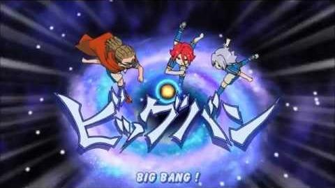 Inazuma Eleven - Big Bang VS Tamashii The Hand