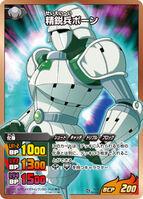 IG-02-054