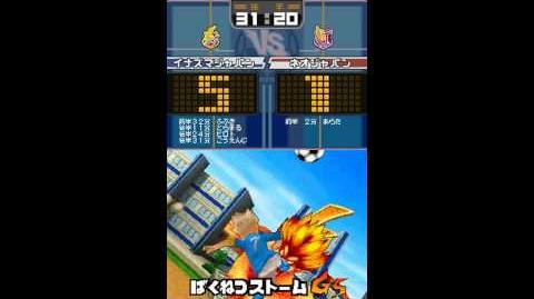 Inazuma Eleven 3 Bakunetsu Storm HD