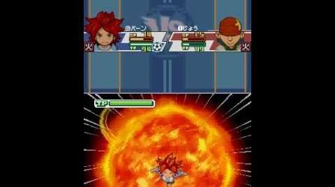 Inazuma eleven 3 spark Atomic flare