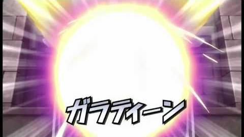Inazuma Eleven - Galatyn