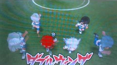 Inazuma Eleven GO 2 Double Wing tactics Game Version