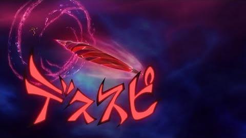(イナズマイレブンオンライン)Inazuma Eleven 3 Online- Death Spear(デススピアー)