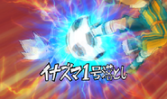 Inazuma Ichigo Otoshi Wii