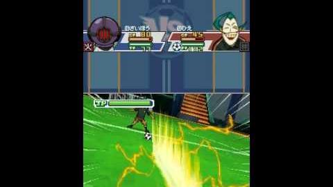 Inazuma eleven 3 spark Blade attack