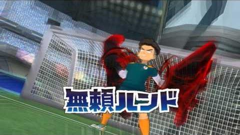 Inazuma Eleven GO Strikers 2013 - Burai Hand ( 無頼ハンド )