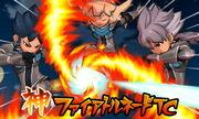 Kami Fire Tornado TC Galaxy game