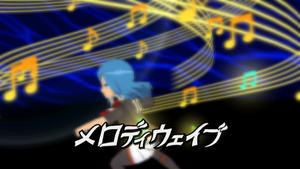 Melody Wave 6