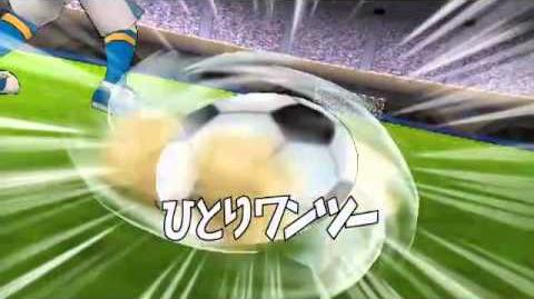 IE GO Strikers 2013 - Hitori One Two