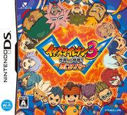 Inazuma Eleven 3 Bomber.jpg