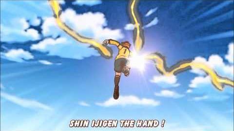 Inazuma Eleven Gun Shot vs Shin Ijigen the Hand