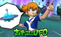 Asokoni UFO QR Code Hissatsu Waza