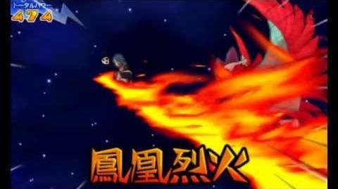 Houou Rekka (Houou) Game Ver