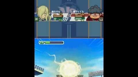 Inazuma eleven 3 spark God break G2