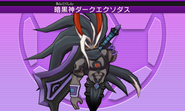 Ankoku Shin Dark Exodus Keshin Model