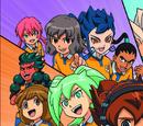 "Inazuma Eleven Fifth Anniversary ""Hontouni Arigatou"""