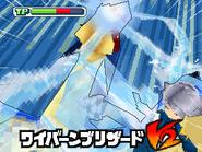 Wyvern Blizzard in the game