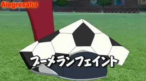 Inazuma Eleven GO - Boomerang Feint (ブーメランフェイント)