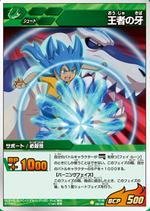 IG-09-030