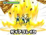 Gaia Break game