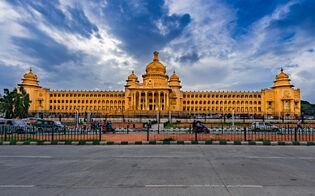 Vidhana Souda , Bangalore