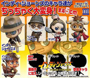 Indiana Jones Anime Figures 2