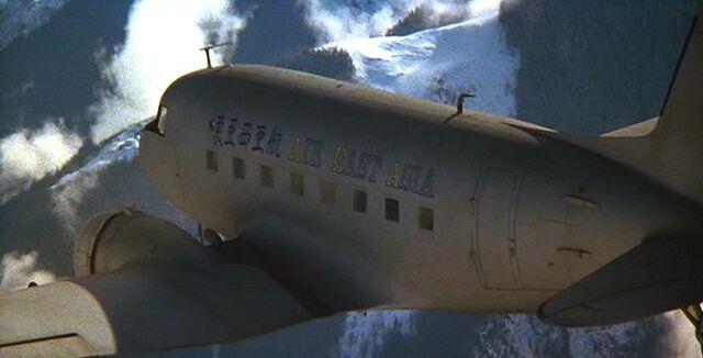 Archivo:AirEastAsia.jpg