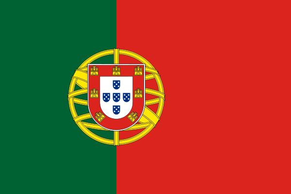 File:Bandeira de Portugal.png